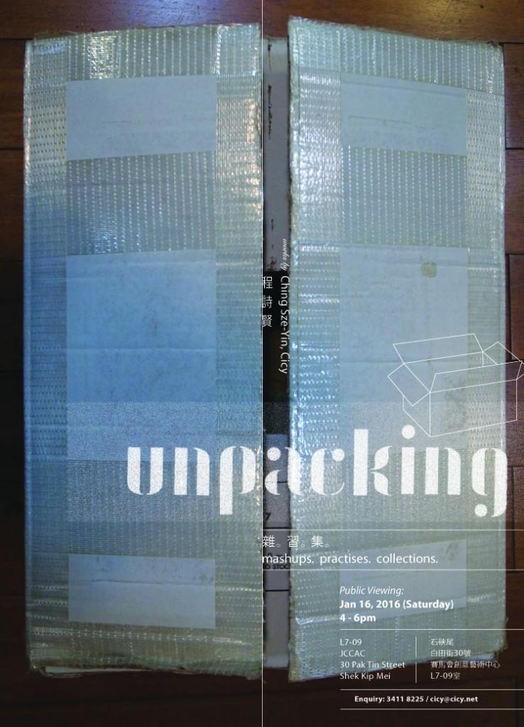 Unpacking poster